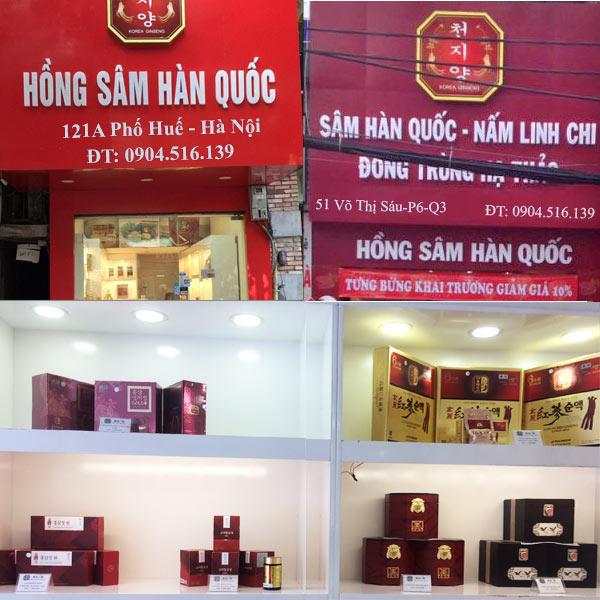 Địa chỉ bán cao hồng sâm Hàn Quốc hiệu quả
