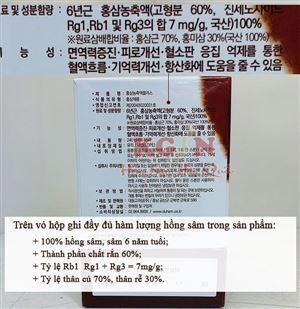 Cao Hồng sâm Hàn Quốc giá bao nhiêu - Mua cao hồng sâm ở đâu uy tín?