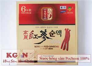 Review về sản phẩm Nước hồng sâm Pocheon Hàn Quốc